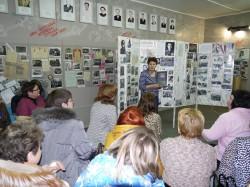 В День Героев Отечества | Сайт школы №1 г. Красноуфимска